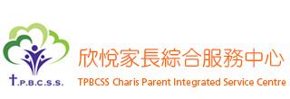 欣悅家長綜合服務中心   - 學前/幼兒班組(1.5歲-6歲) - 欣悅家長綜合服務中心